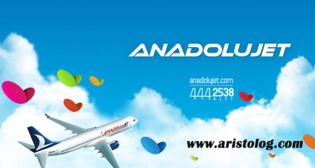 anadolujet.fw_-620×330